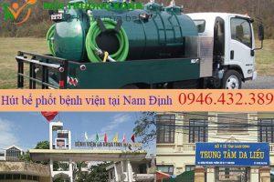 Dịch vụ thông hút bể phốt bệnh viện tại Nam Định của Hải Hưng